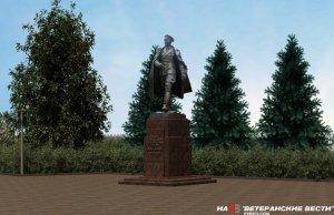 В Москве откроют памятник Десантнику №1 Василию Маргелову