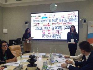 В Москве подвели итоги Всероссийского конкурса студенческих журналистских работ «Под флагом единым»