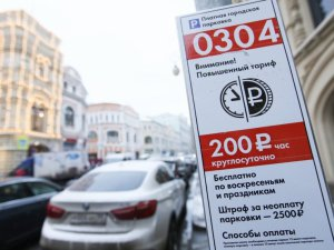 Законодатели заступились за права автомобилистов российской столицы