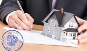ФНП зафиксировала рост спроса на удостоверение сделок с недвижимостью