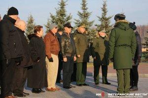 В Москве работает российско-американская Комиссия по делам военнопленных
