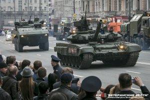 Старейшее российское предприятие ОПК празднует юбилей