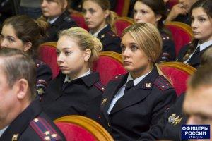 В ГУ МВД чествовали выпускников