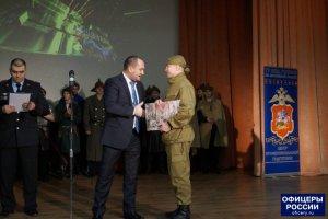 Вячеслав Калинин вручил награды победителям и призёрам исторической викторины