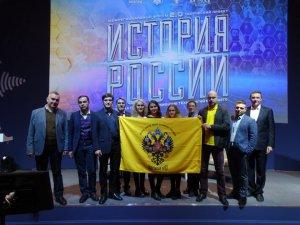 Представители Общества выступили перед региональными директорами Исторического парка «Россия – Моя история»