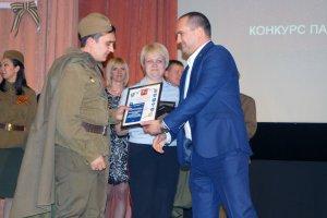 В Видном прошёл конкурс патриотической песни, посвященный 71-й годовщине Великой Победы