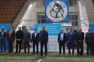 В Москве состоялось открытие XVI Турнира по футболу, посвященного памяти Льва Яшина