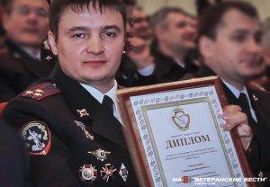 Интернет-проект о полиции стал лауреатом престижной премии