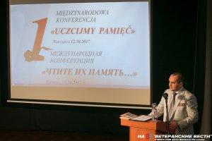 Состоялась конференция по защите памятников