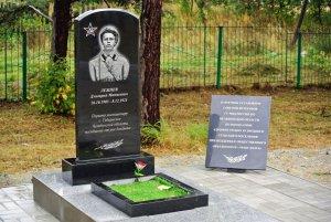На Урале установили Мемориал первому погибшему при исполнении служебного долга милиционеру
