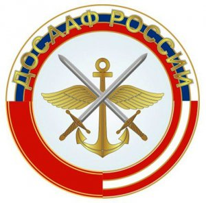 ДОСААФ России и Ярославская область создадут уникальный кластер по патриотическому воспитанию