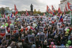 В Москве прошла акция протеста против абортов