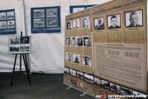 """""""Ветеранские вести"""" открыли в Сирии уникальную фотовыставку о """"Неизвестной войне в Корее"""""""