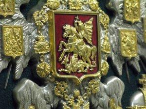 Историческая конференция «Правовая преемственность Российского Государства: 1917—1993—201?»