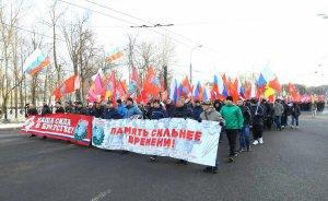 Память десантников 6-й роты ветераны России почтили массовым шествием и возложением цветов