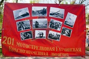 Участников конфликта в Таджикистане приравняют к ветеранам боевых действий