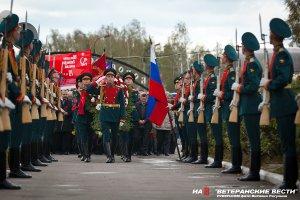 В Подмосковье ветераны и общественность почтили память погибших на Северном Кавказе