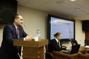 Член Правления Ассоциации провел семинар в Федеральной нотариальной палате России