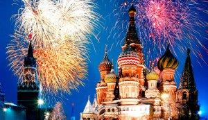 Вячеслав Калинин: Надеюсь, 2017 год порадует нас ростом экономики и повышением уровня жизни россиян