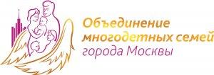 В рамках социальной поддержки многодетных семей Москвы