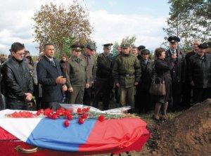 Память участника Великой Отечественной войны И.Кременцова увековечена в граните
