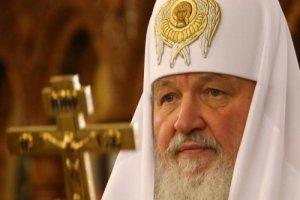 Святейший Патриарх Кирилл учредил в России Общество русской словесности