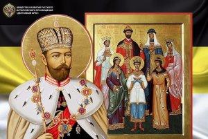 Памятник Николаю II открыли в Златоусте во время Русского собора