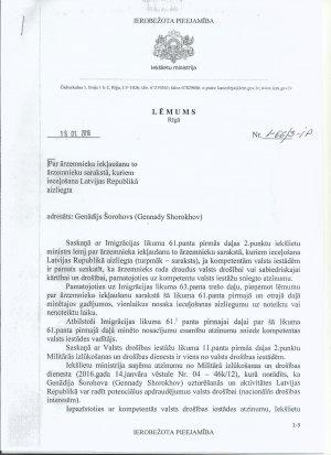 """НАТО испугалось """"Боевого братства"""""""