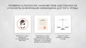 Правительство Москвы реализует проект