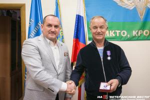 В.Востротин награждён сербской медалью