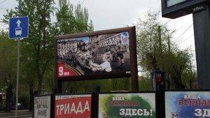 Горячее эхо войны: в Волгограде хотят переписать историю?
