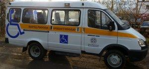 Россияне подарили Севастополю спецавтомобиль для перевозки детей с ограниченными возможностями