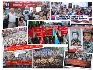 """Международный проект """"Победа без границ"""" объединит девять стран!"""