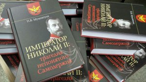 Трагедия Николая II: вышла новая книга о царе