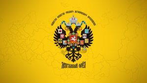 В Подмосковье проходит II общероссийское собрание Общества «Двуглавый Орел»