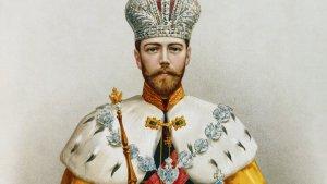 Торжественный вечер, посвящённый памяти императора Николая II, пройдёт в Мурманске