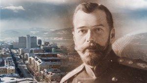 В Мурманске прошёл торжественный вечер, посвящённый памяти императора Николая II