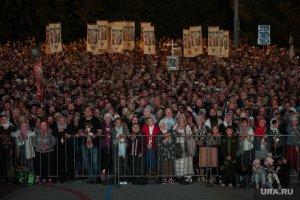 «Двуглавый Орёл» на Царских днях в Екатеринбурге