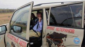 Во Внуково пройдет Международный Автокросс ветеранов и инвалидов войн и военных конфликтов