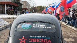 Из пяти точек России стартовал грандиозный автопробег «Звезда нашей Великой Победы»!